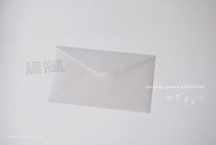 airmail-DM